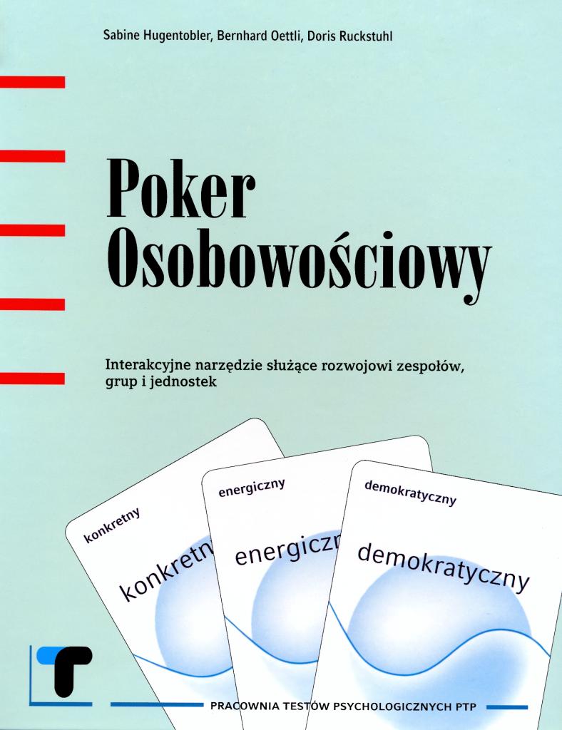 poker00012_0